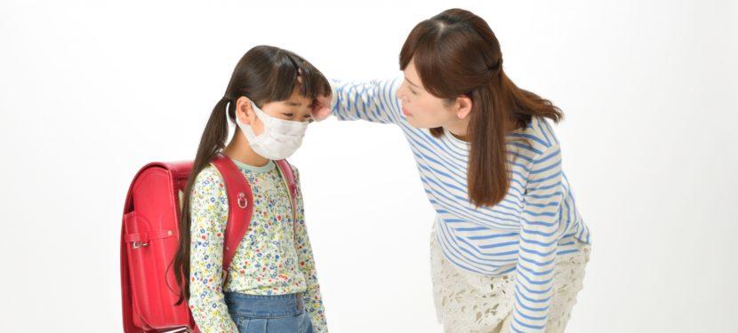 マイコプラズマの正しい治療〜抗菌薬の考え方〜