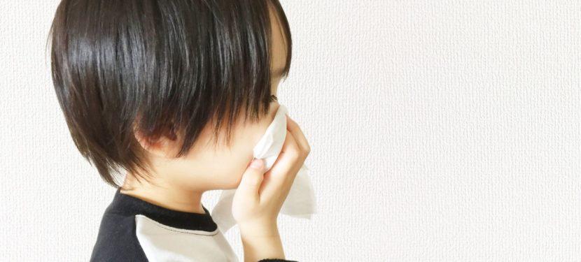 子どもの長引く鼻水、これって抗菌薬が必要な副鼻腔炎?