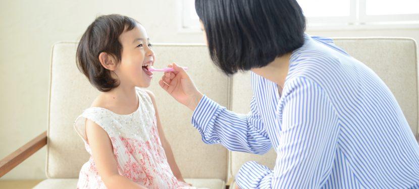 子どもが虫歯にならないために知っておきたいこと(1)ー歯みがきはなぜ大事?