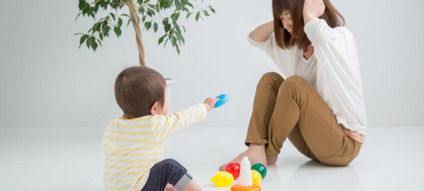 「怒る」のでなく「タイムアウト」を取り入れた子育て方法