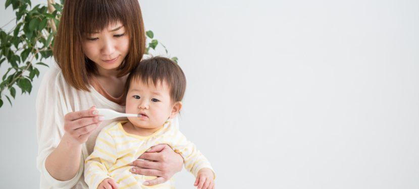 子どもが熱を出したときの受診の目安