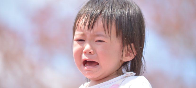 泣き入りひきつけを解説〜大泣きしたあと、息が止まってびっくり!!