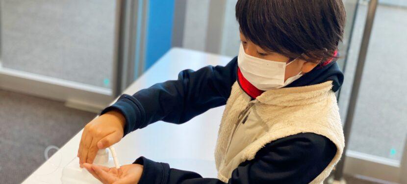コロナ禍での感染予防〜基本の手洗いとアルコール消毒〜